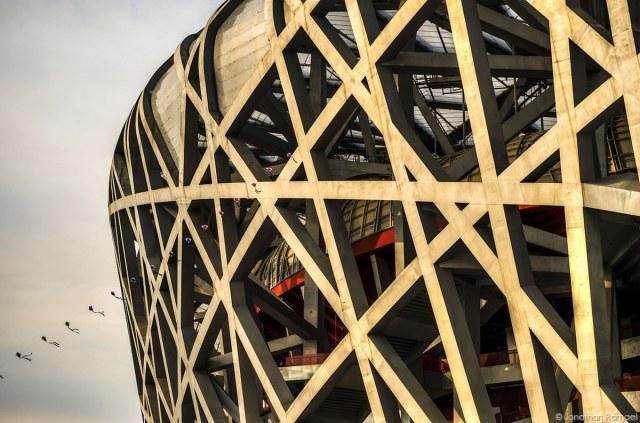 Beijing – Olympic Park