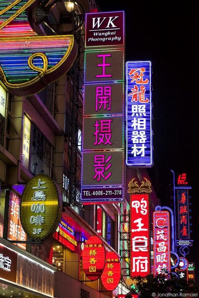 Shanghai – Nanjing Road-8