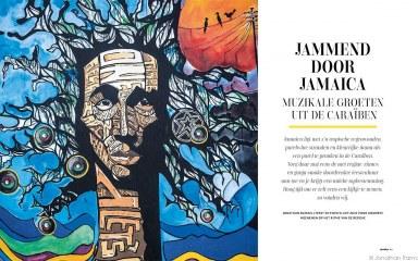 Jamaica Site